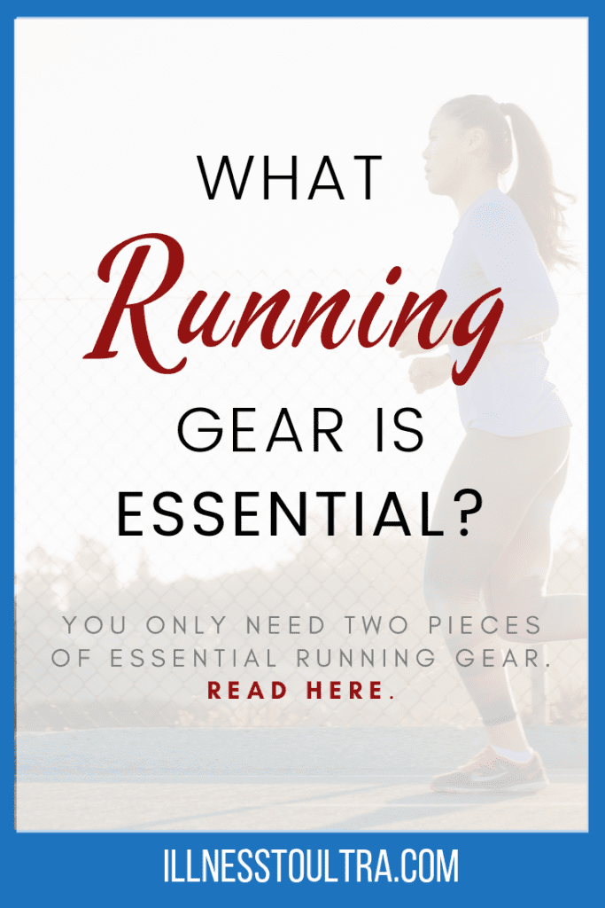 essential-running-gear